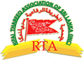 Rifai Thareeqa Association of Sri Lanka