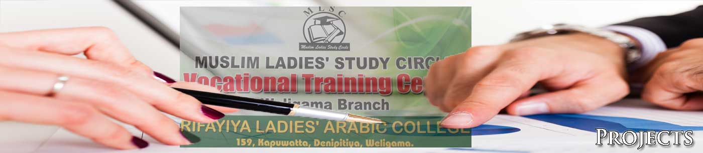 banner vocational training